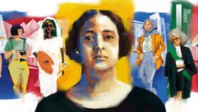 Photo of هدى شعراوي: لماذا يحتفي غوغل بالمرأة المصرية التي ناضلت من أجل حقوق النساء في بلدها؟