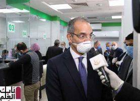 وزير الاتصالات يكشف تفاصيل موقع رئاسة الجمهورية2020