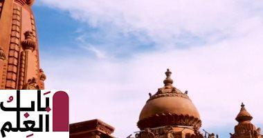 من هو البارون إمبان مؤسس 1قصر البارون  التاريخى بالقاهرة