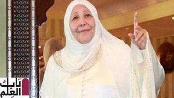 حقيقة وفاة الدكتورة عبلة الكحلاوي بعد إصابتها بكورونا 2020