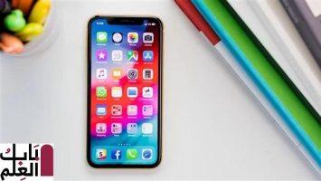 ببلاش النهاردة فقط.. تطبيقات وألعاب مدفوعة مجانا لهواتف آيفون 2020