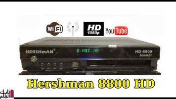 احدث ملف قنوات + سوفت وير هيرشمان 8800 سيناتور بتاريخ اليوم 2-4-2020