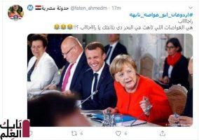 56372 أردوغان أبو غواصة تايهة 3