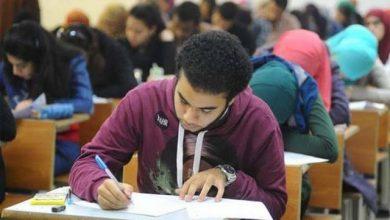 Photo of لشعبة العلمي والأدبي جدول امتحانات الثانوية العامة 2020