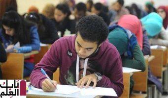 لشعبة العلمي والأدبي جدول امتحانات الثانوية العامة 2020