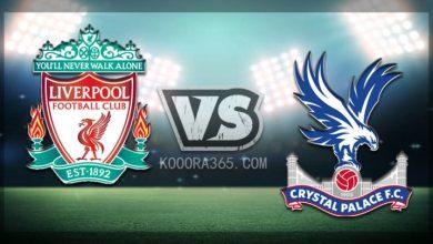 Photo of بث مباشر | مشاهدة مباراة ليفربول وكريستال بالاس في الدوري الانجليزي