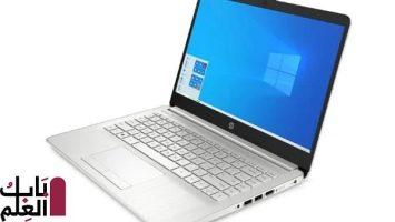 تعرف على المواصفات لجهازى لابتوب HP 14s 2020 و HP Pavilion x360 14