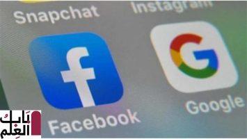 آخرها جوجل أبرز شركات التكنولوجيا العاملة على حماية خصوصية مستخدميها 2020