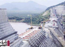إثيوبيا تبدأ إجراءات تمهيدية لتعبئة خزان «سد النهضة» 2020