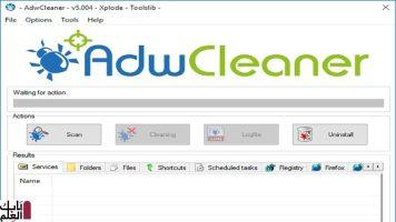 مراجعه برنامج AdwCleaner free 2020نسخه مجانيه
