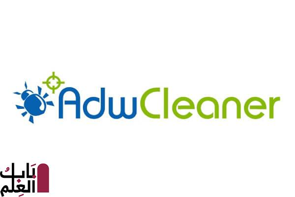 AdwCleaner Latest Version Free 1