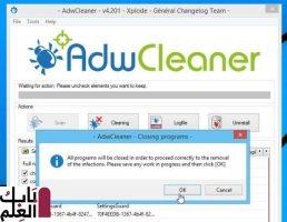 مراجعه برنامج AdwCleaner free