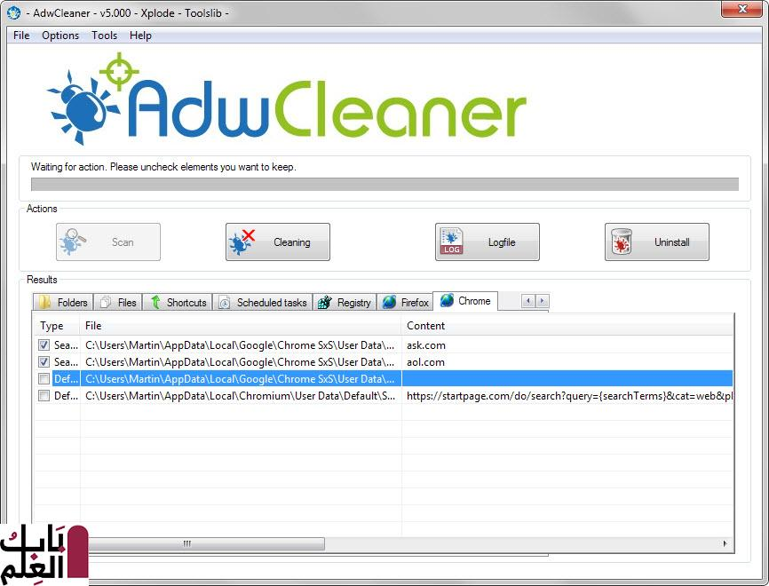 Best Software for System Cleaning 1
