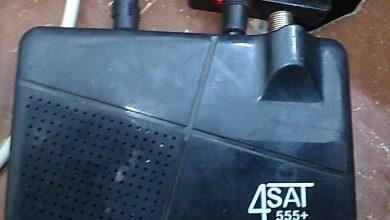 Photo of أحدث ملف قنوات 4SAT 555 HD MINIبتاريخ اليوم