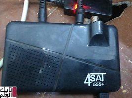 أحدث ملف قنوات 4SAT 555 HD MINI بتاريخ اليوم