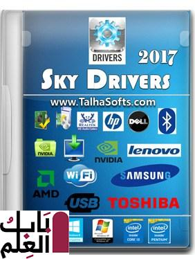 Sky Driver 2017 Full Version Free Download