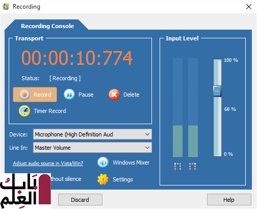 Sound Recorder free download for windows 10 1