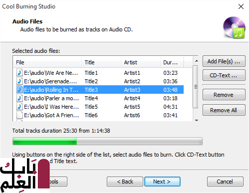 Sound Recorder free download offline installer 1