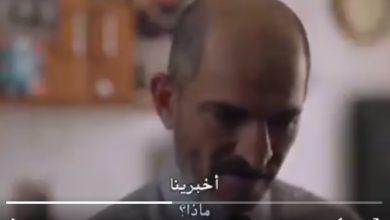 Photo of عمرو واكد في المسلسل الأمريكي Ramy
