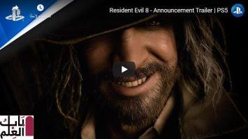 تم الإعلان عن لعبة Resident Evil 8 في حدث PS5