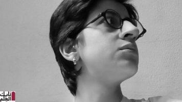 وفاة الناشطة المصرية سارة حجازي 2020