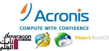 اسطوانة أكرونس الشاملة للصيانة Acronis 2k10 UltraPack 7.27
