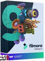 تحميل برنامج فيلمورا 2020 Wondershare Filmora 9.5.1.7 نسخه مجانيه