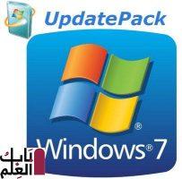تحميل حزمة تحديثات ويندوز سفن لشهر يوليو 2020  UpdatePack7R2 20.7.15 for Windows 7