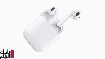 أفضل سماعات air pods الأذن اللاسلكية