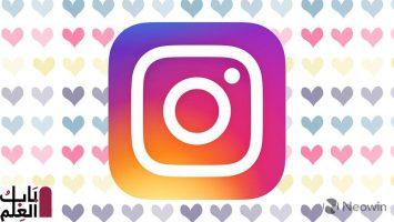 يقدم Instagram أداة تجريبية لجمع التبرعات لأغراض شخصية 2020