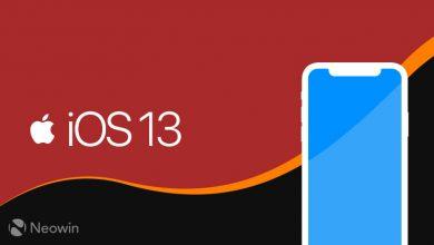 Photo of تقوم Apple بإصدار iOS 13.6 مع مجموعة من تحسينات أخبار Apple