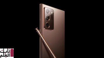 يقال أن Samsung Galaxy Note20 سيبدأ بسعر 999 يورو ، و Galaxy Buds Live بسعر 189 يورو