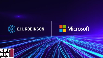 مايكروسوفت تعلن عن تحالف محوري أزور مع سي إتش روبنسون 2020