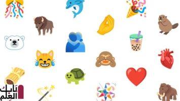 117 رمز تعبيري جديد قادم إلى Android 11