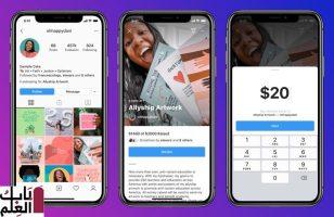 يقدم Instagram أداة تجريبية لجمع التبرعات