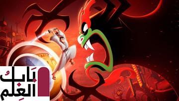 ساموراي جاك: إصدارات Battle Over Time في 21 أغسطس