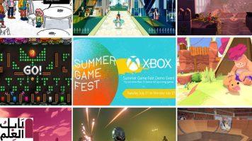يتم إطلاق Xbox GameXbox Game 2020
