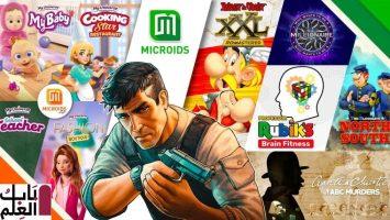 شركة Microids تكشف عن تشكيلة Q4 بقيادة Asterix و Obelix XXL Romastered