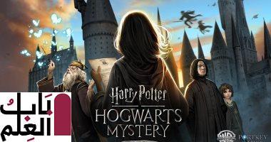 لعبة Harry Potter تصل قريبا لأجهزة PS5 وXbox Series X