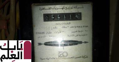 Photo of متحدث الكهرباء يقدم نصائح تحد من زيادة قيمة الفواتير