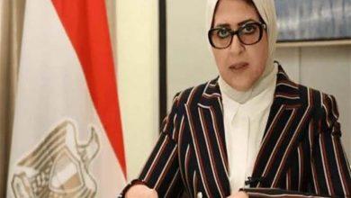 "Photo of انخفاض ملحوظ.. الصحة تعلن عدد إصابات ووفيات ""كورونا"" اليوم الخميس"