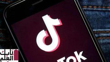 احذر الفخ.. روابط لـtiktok على واتساب تسرق بياناتك.. كيفية اكتشافها 2020