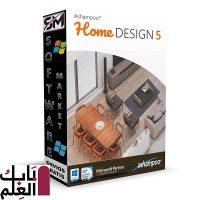 تحميل برنامج Ashampoo Home Design 5 نسخه مجانيه