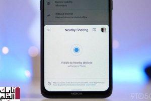 يجلب Google Chrome حصة Android القريبة إلى أجهزة الكمبيوتر التي تعمل بنظام Windows ؛ إليك كيفية تمكينه 2020