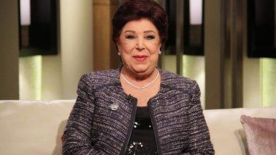 Photo of وفاة الفنانة رجاء الجداوي رحمها الله