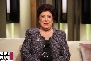 وفاة الفنانة رجاء الجداوي 2020 رحمها الله