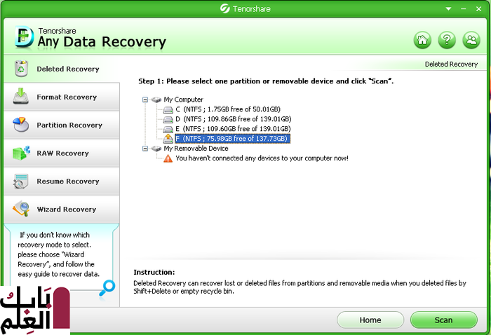 Free Any Data Recovery full version 1