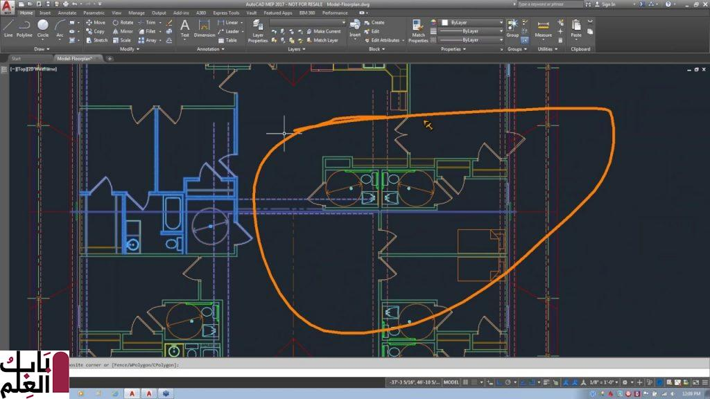 Free Download for Windows PC AutoCAD 2018 1