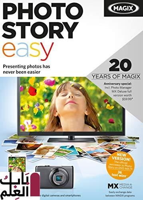 تحميل MAGIX Photostory 2020 Deluxe 19.0 نسخه مجانيه