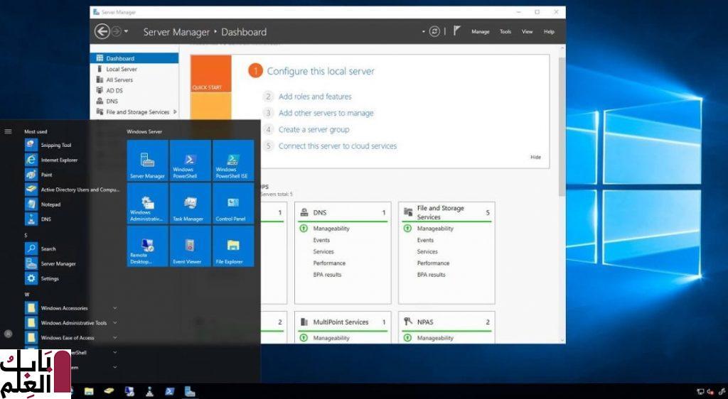 تحميل ويندوز MS Windows Server
